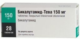 Бикалутамид-Тева, 150 мг, таблетки, покрытые пленочной оболочкой, 28шт.