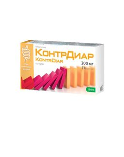 КонтрДиар, 200 мг, капсулы, 14 шт.