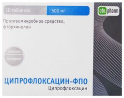 Ципрофлоксацин-ФПО, 500 мг, таблетки, покрытые оболочкой, 10 шт.