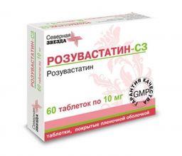 Розувастатин-СЗ, 10 мг, таблетки, покрытые пленочной оболочкой, 60 шт.
