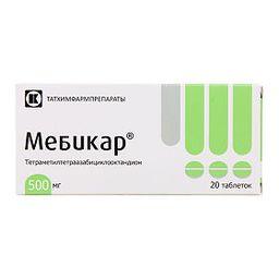 Мебикар, 500 мг, таблетки, 20 шт.