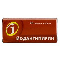 Йодантипирин, 100 мг, таблетки, 20 шт.