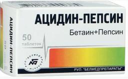 Ацидин-пепсин, таблетки, 50 шт.