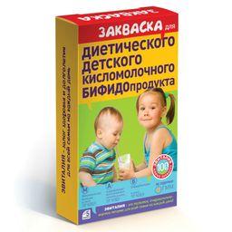 Эвиталия Закваска для диетического детского кисломолочного бифидопродукта, 5 шт.