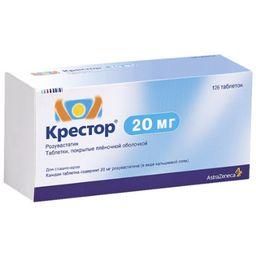 Крестор, 20 мг, таблетки, покрытые пленочной оболочкой, 126 шт.