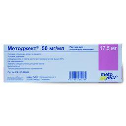 Методжект, 17.5 мг/0.35 мл, раствор для подкожного введения, 0.35 мл, 1шт.