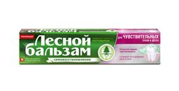 Лесной бальзам Зубная паста для чувствительных зубов, паста зубная, 75 мл, 1 шт.