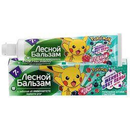 Лесной бальзам Зубная паста Детская с 7 лет, с фтором, паста зубная, со вкусом ягод, 50 мл, 1 шт.