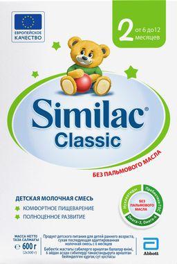 Similac Classic 2, смесь молочная сухая, 600 г, 1шт.