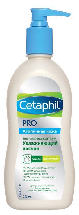 Cetaphil PRO Лосьон увлажняющий