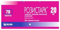 Розистарк, 20 мг, таблетки, покрытые пленочной оболочкой, 70 шт.