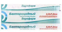 Лейкопластырь бактерицидный, 2.5х7.2, пластырь медицинский, 1шт.