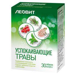 Успокаивающие травы, 0.55 г, таблетки, 30 шт.