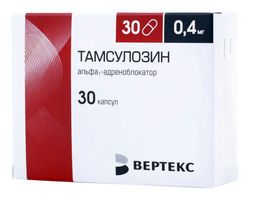 Тамсулозин-Вертекс, 0.4 мг, капсулы с пролонгированным высвобождением, 30шт.
