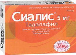 Сиалис, 5 мг, таблетки, покрытые пленочной оболочкой, 28 шт.