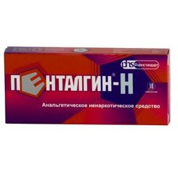 Пенталгин-Н, таблетки, 10 шт.
