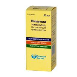 Нимулид, 50 мг/5 мл, суспензия для приема внутрь, 60 мл, 1 шт.