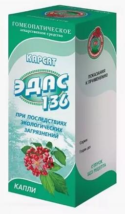 Эдас-136