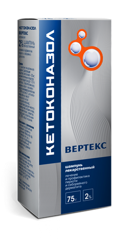 Кетоконазол (шампунь), 2%, шампунь лекарственный, 75 г, 1 шт.
