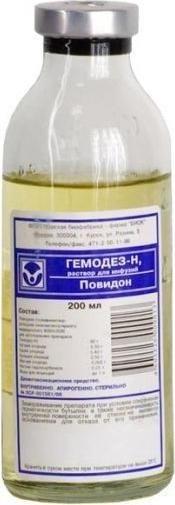Гемодез, 6%, раствор для инфузий, 200 мл, 1 шт.