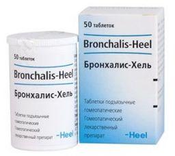 Бронхалис-Хель, таблетки подъязычные гомеопатические, 50 шт.