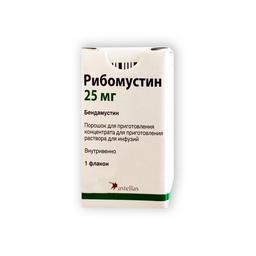Рибомустин, 25 мг, порошок для приготовления концентрата для приготовления раствора для инфузий, 1шт.