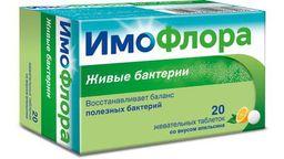 ИмоФлора, таблетки жевательные, 20 шт.