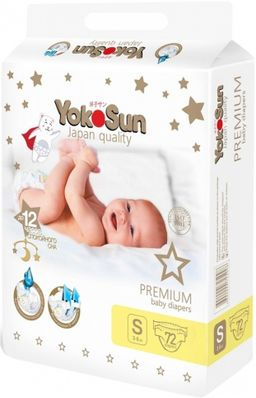 Yokosun Premium Подгузники детские