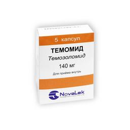 Темомид, 140 мг, капсулы, 5 шт.