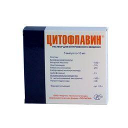 Цитофлавин, раствор для внутривенного введения, 10 мл, 5 шт.