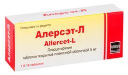 Алерсэт-Л, 5 мг, таблетки, покрытые пленочной оболочкой, 10 шт.