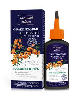 Золотой шелк Облепиховый активатор роста волос масло косметическое, масло косметическое, 90 мл, 1 шт.