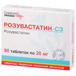 Розувастатин-СЗ, 20 мг, таблетки, покрытые пленочной оболочкой, 90 шт.