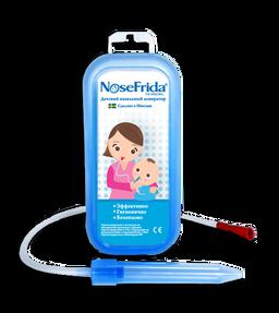 Nosefrida детский назальный аспиратор