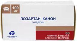Лозартан Канон, 100 мг, таблетки, покрытые пленочной оболочкой, 60шт.