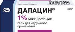 Далацин (гель), 1%, гель для наружного применения, 30 г, 1 шт.