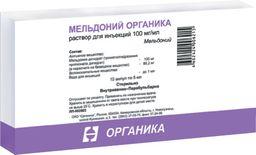 Мельдоний Органика, 100 мг/мл, раствор для инъекций, 5 мл, 10 шт.