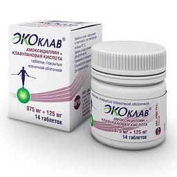 Экоклав, 875 мг+125 мг, таблетки, покрытые пленочной оболочкой, 14шт.
