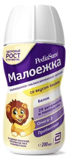 PediaSure Малоежка