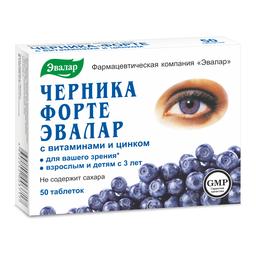 Черника-форте с витаминами и цинком