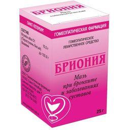 Бриония, мазь для наружного применения гомеопатическая, 25 г, 1 шт.
