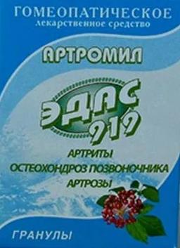 Эдас-919 Артромил, гранулы гомеопатические, 20 г, 1 шт.