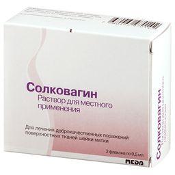 Солковагин, раствор для местного применения, 0.5 мл, 2 шт.