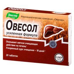 Овесол усиленная формула, 0.55 г, таблетки, покрытые оболочкой, 20 шт.