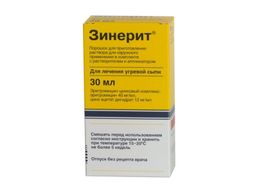 Зинерит, порошок для приготовления раствора для наружного применения, 30 мл, 1шт.
