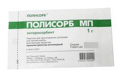 Полисорб МП, порошок для приготовления суспензии для приема внутрь, 1 г, 1 шт.