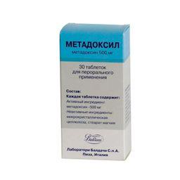 Метадоксил, 500 мг, таблетки, 30 шт.