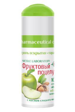 Фруктовый поцелуй Помада губная гигиеническая, помада, яблоко, 3.5 г, 1 шт.