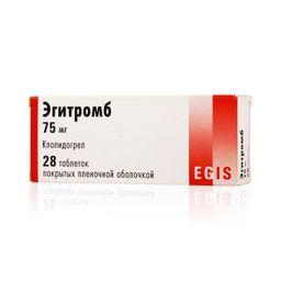 Эгитромб, 75 мг, таблетки, покрытые пленочной оболочкой, 28 шт.