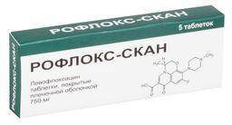 Рофлокс-Скан, 750 мг, таблетки, покрытые пленочной оболочкой, 5 шт.